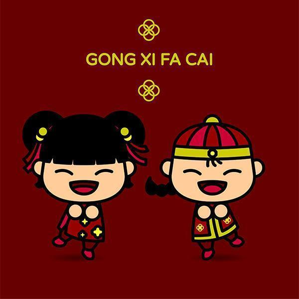 traditionell kinesisk nyårskortsdesign vektor