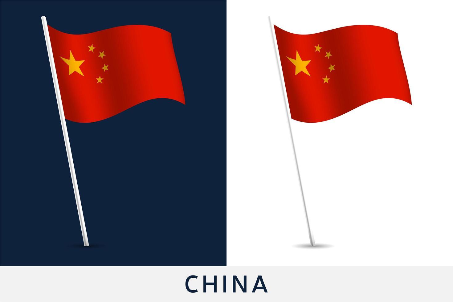 wehende Flagge von China auf Fahnenmast. Vorlage für Plakatentwurf zum Unabhängigkeitstag vektor