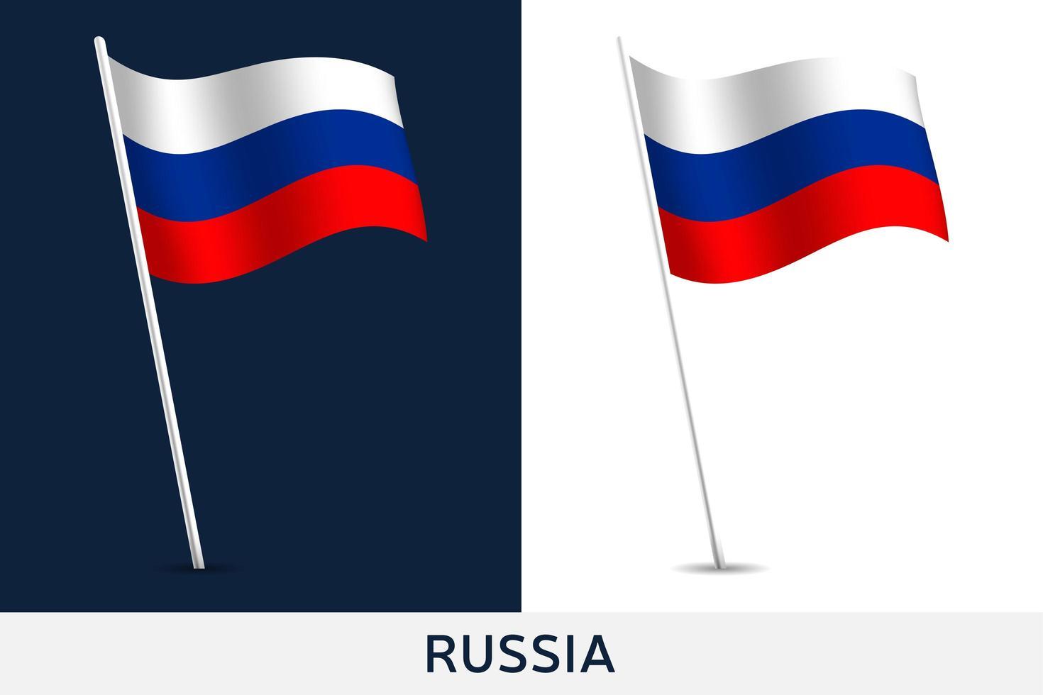 Ryssland vektor flagga