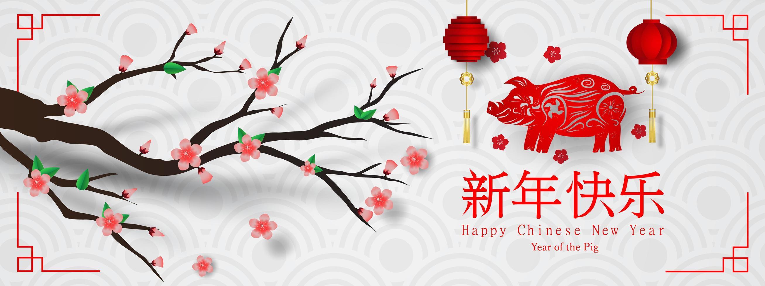 lyckligt kinesiskt nytt år av grisen asiatisk banner vektor