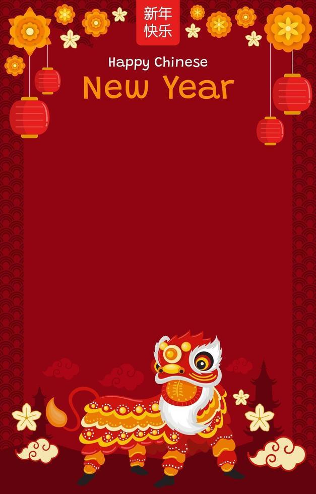 kinesiska nyår affischmall vektor