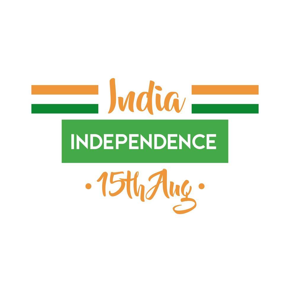 Indien självständighetsdagen firande med flaggor platt stil vektor