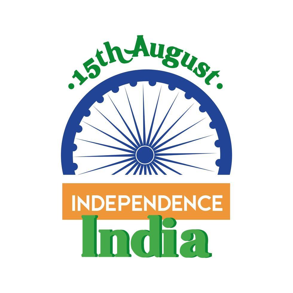 Indien självständighetsdagen firande med Ashoka chakra platt stil vektor