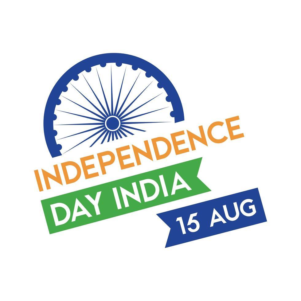 Indien självständighetsdagen firande med Ashoka chakra med platt platt stil vektor