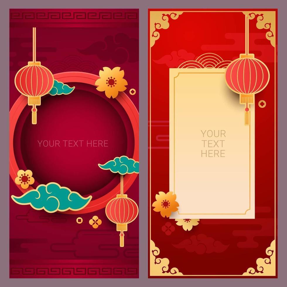kinesiska dekorativa banners för gratulationskort för nytt år vektor