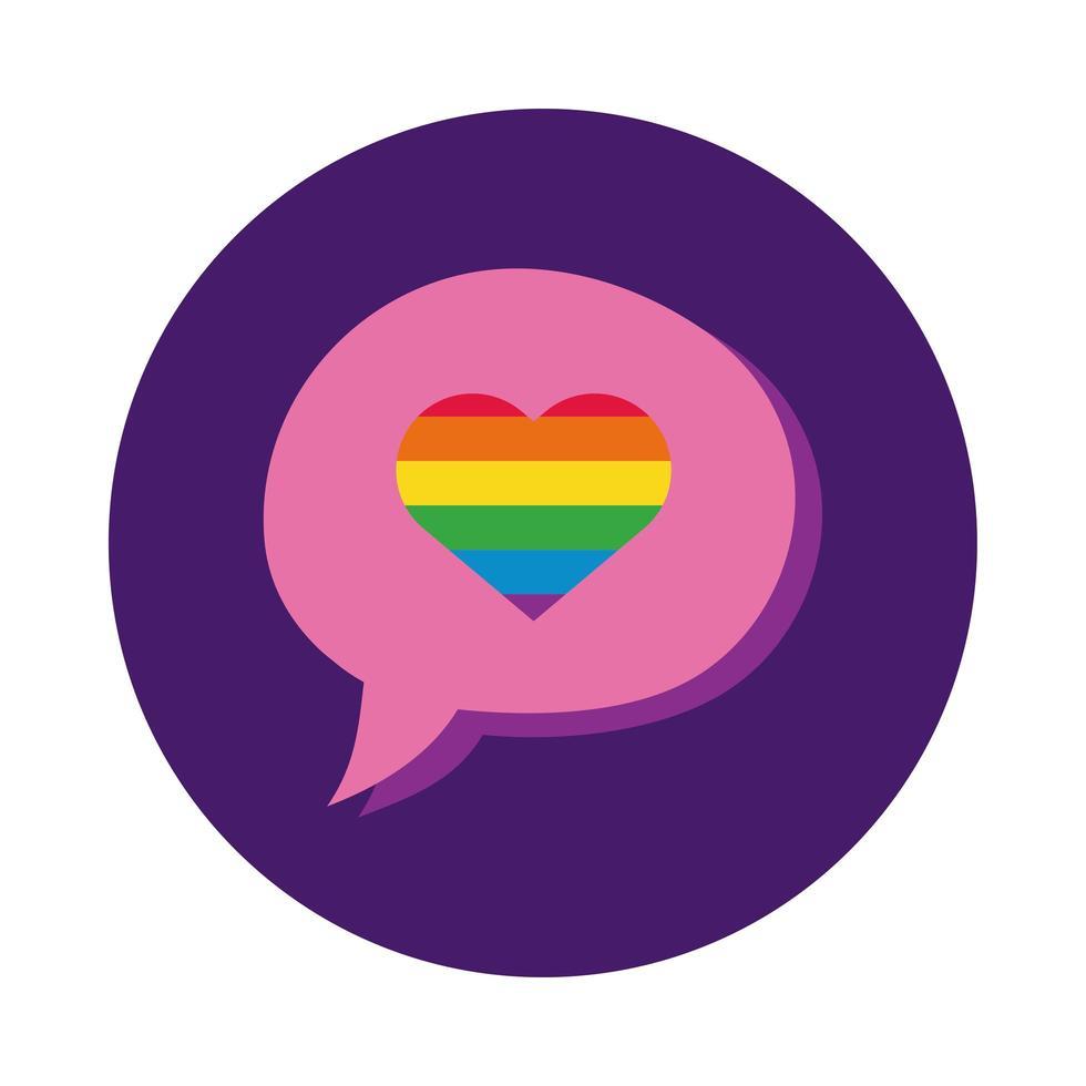 Sprechblase mit Herz Homosexuell Stolz Block Stil vektor