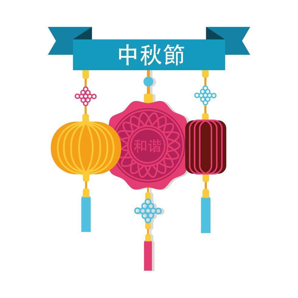 Mittherbstfestkarte mit Dekorationen, die flache Stilikone hängen vektor