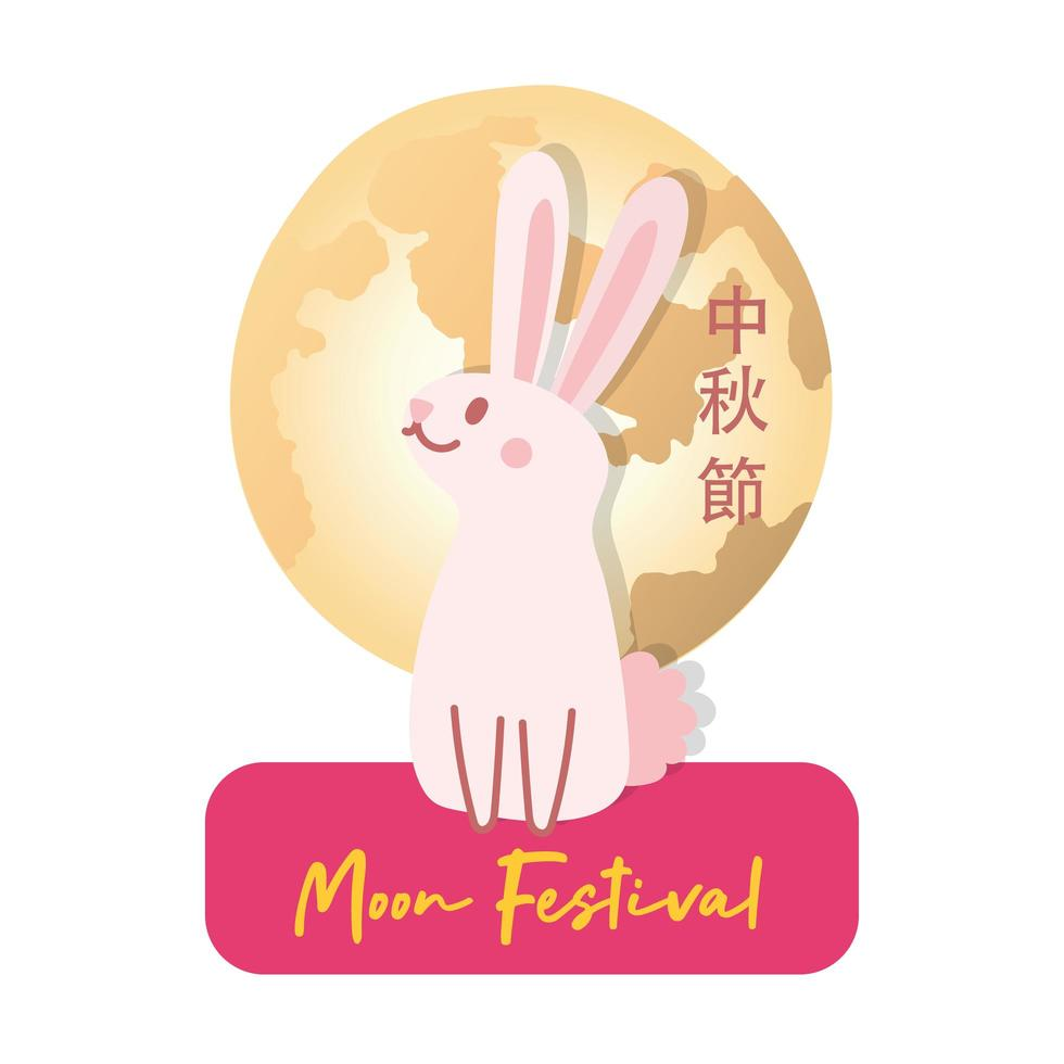 Mittherbstfestkarte mit flacher Stilikone des Kaninchens und des Mondes vektor