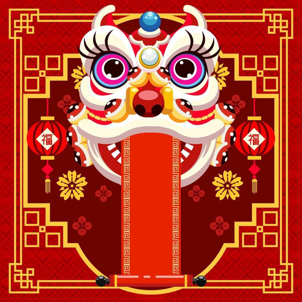 festlighet bakgrund för kinesiskt nyårshändelse vektor