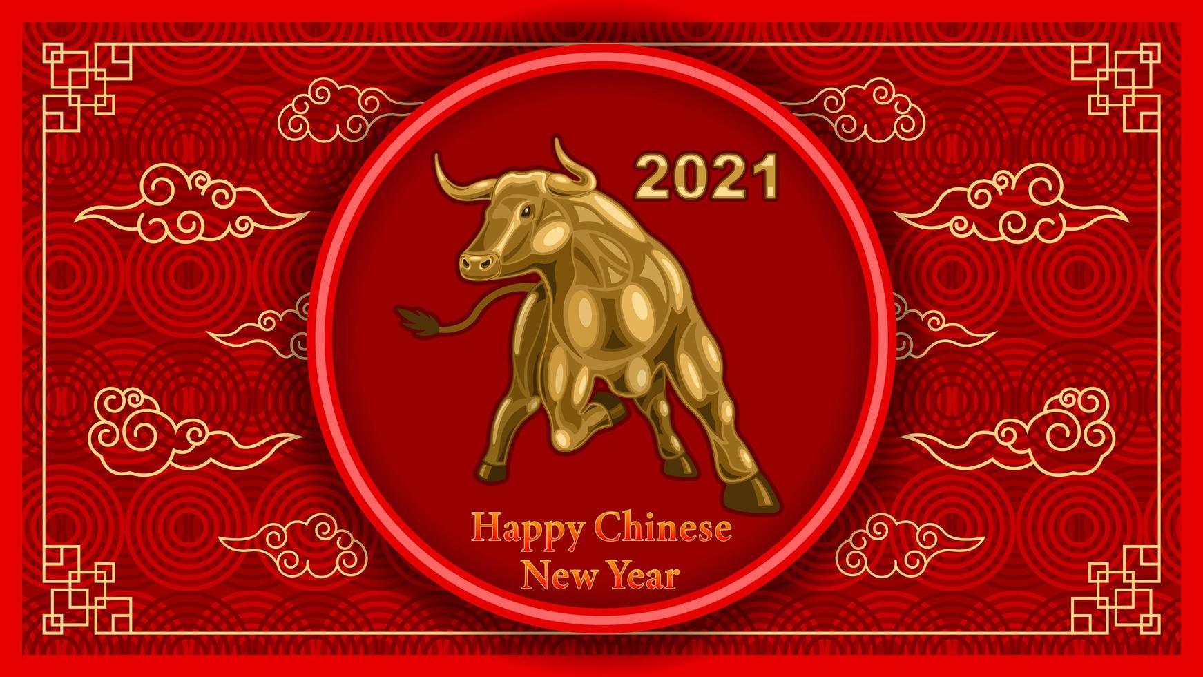 metall guldtjur, oxe, kinesiskt nyår bakgrund vektor