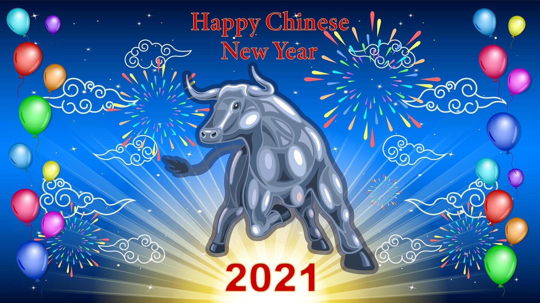 metall tjur, oxe, kinesiska nyår semester affisch vektor