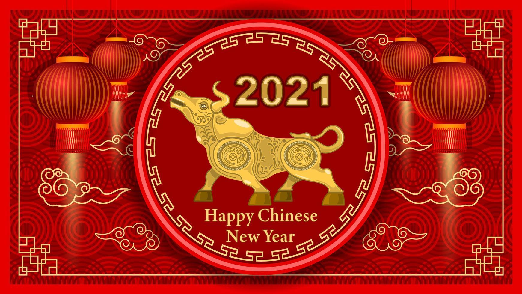 2021 metallguldtjur och mönsterelement på röd bakgrund vektor