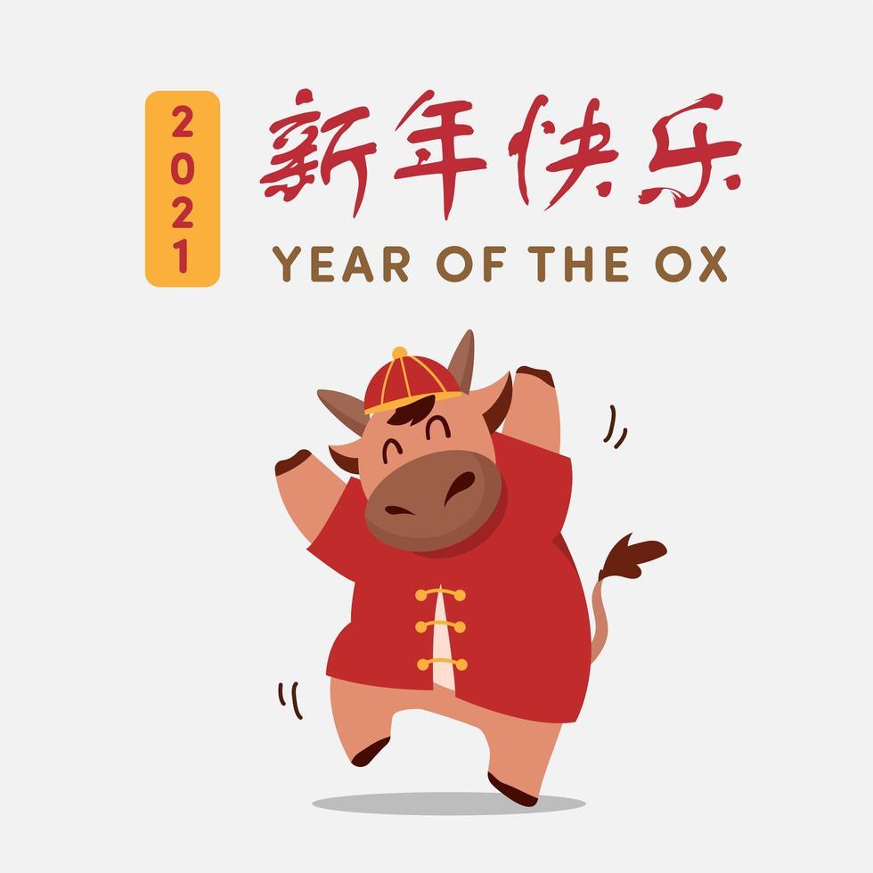 Frohes chinesisches Neujahr 2021 Ochsen Tierkreis vektor