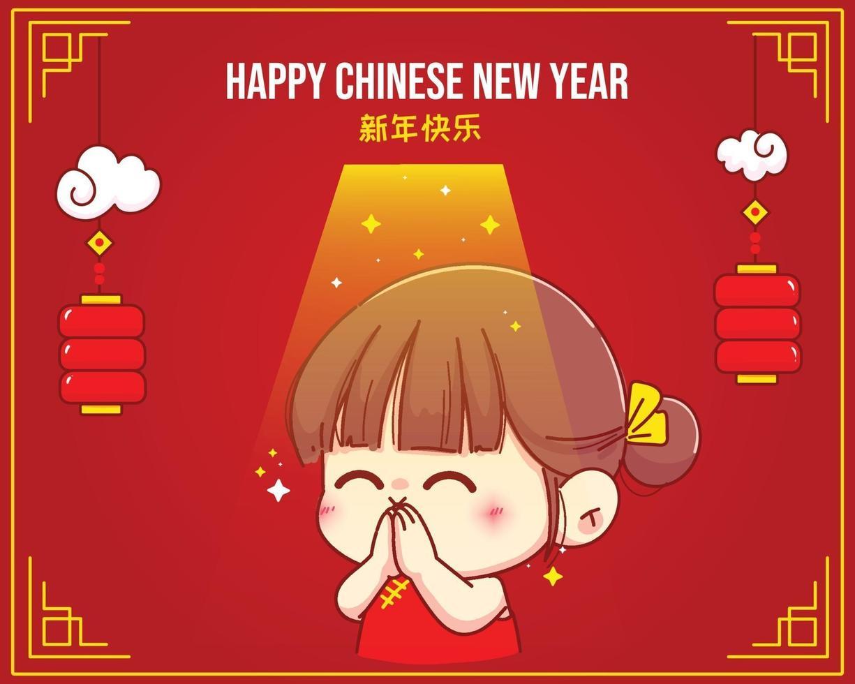 söt tjej önskar sig lyckligt kinesiskt nyår tecknad karaktärsillustration vektor