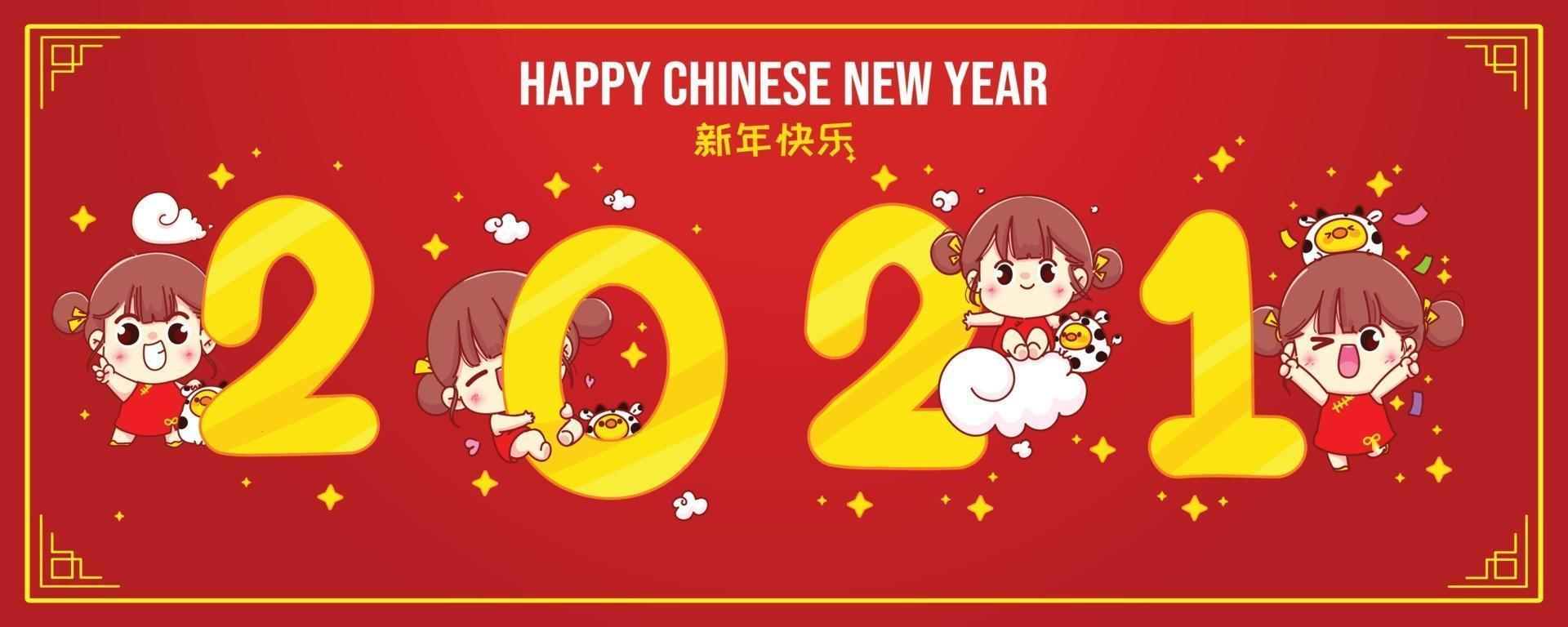 lyckligt kinesiskt nyårsbanderoll med barnens tecknad karaktärsillustration vektor