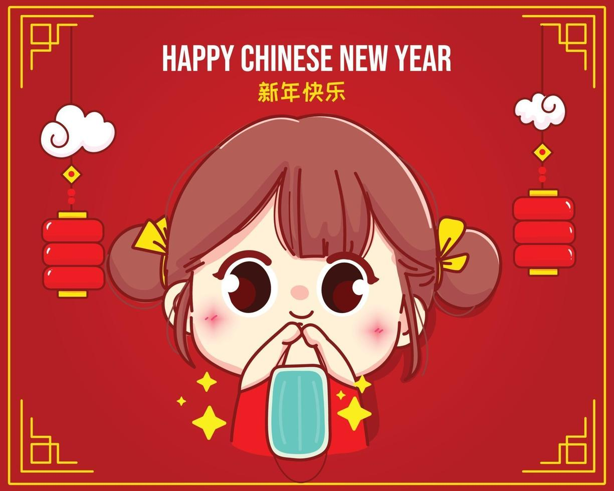 süßes Mädchen, das Gesichtsmaske hält, glückliche chinesische Neujahrsfeierkarikaturcharakterillustration vektor
