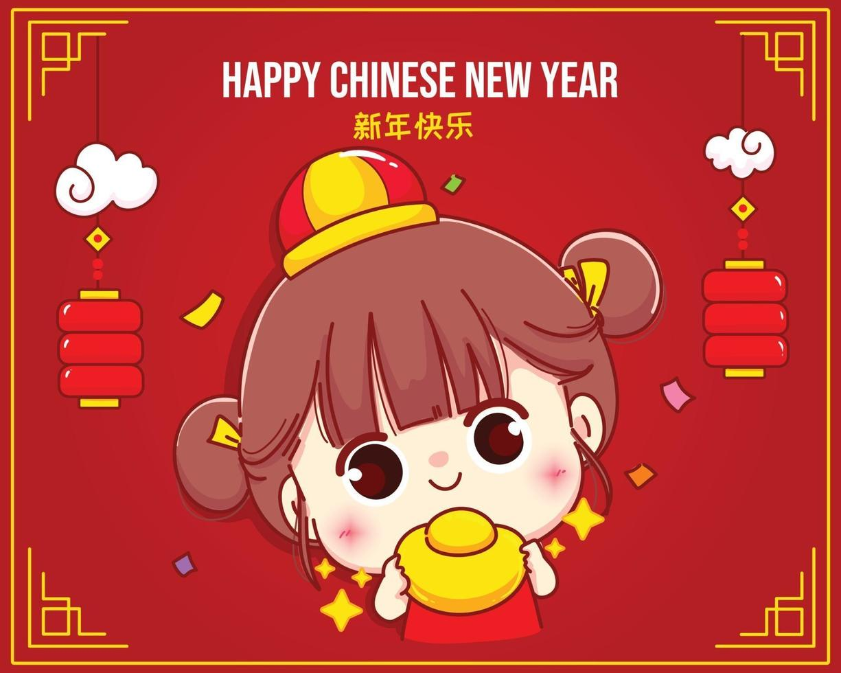 glad tjej som håller kinesiskt guld, lyckligt kinesiskt nyårsfirande tecknad karaktärsillustration vektor