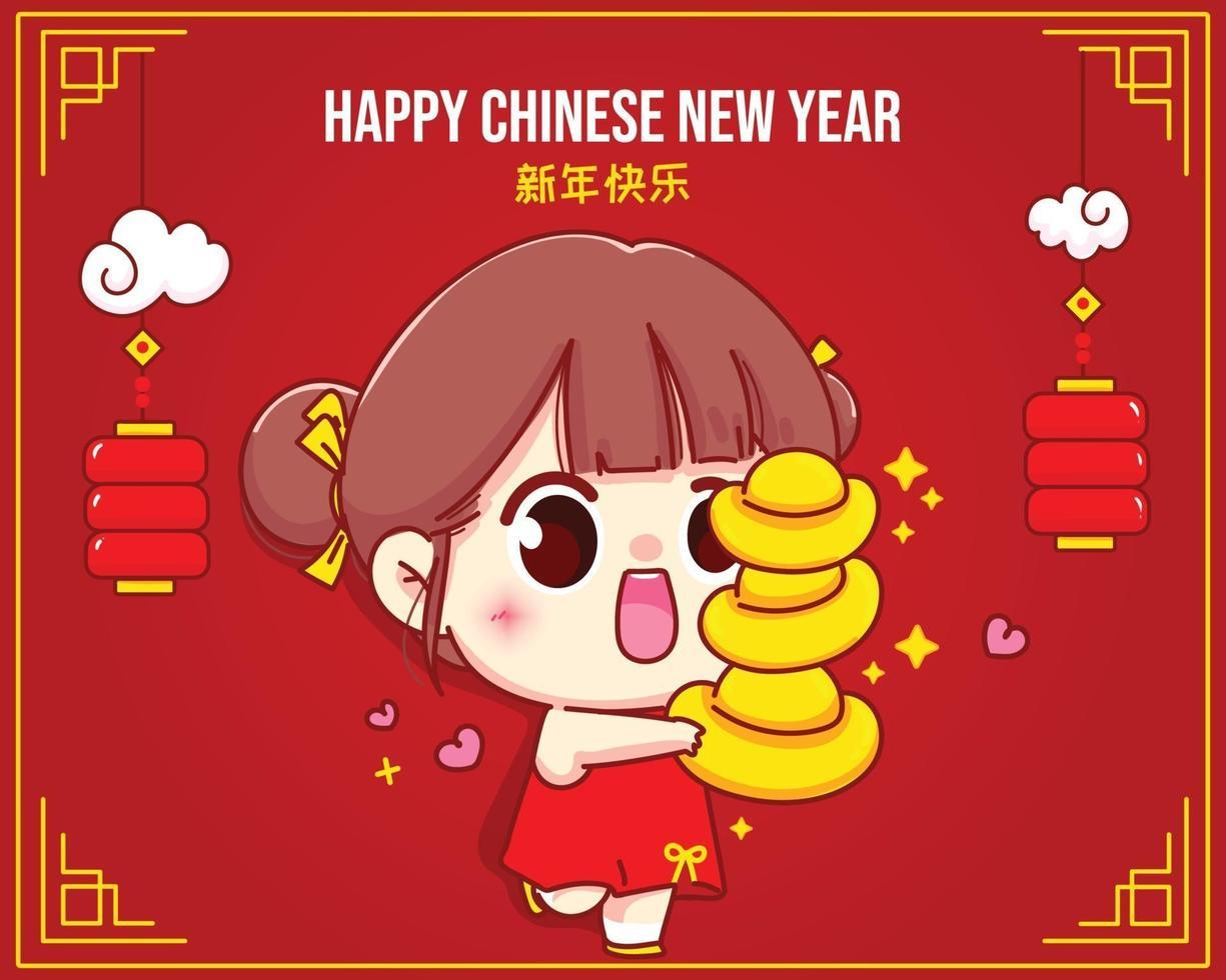 söt tjej som håller kinesiskt guld, lyckligt kinesiskt nyårsfirande tecknad karaktärsillustration vektor