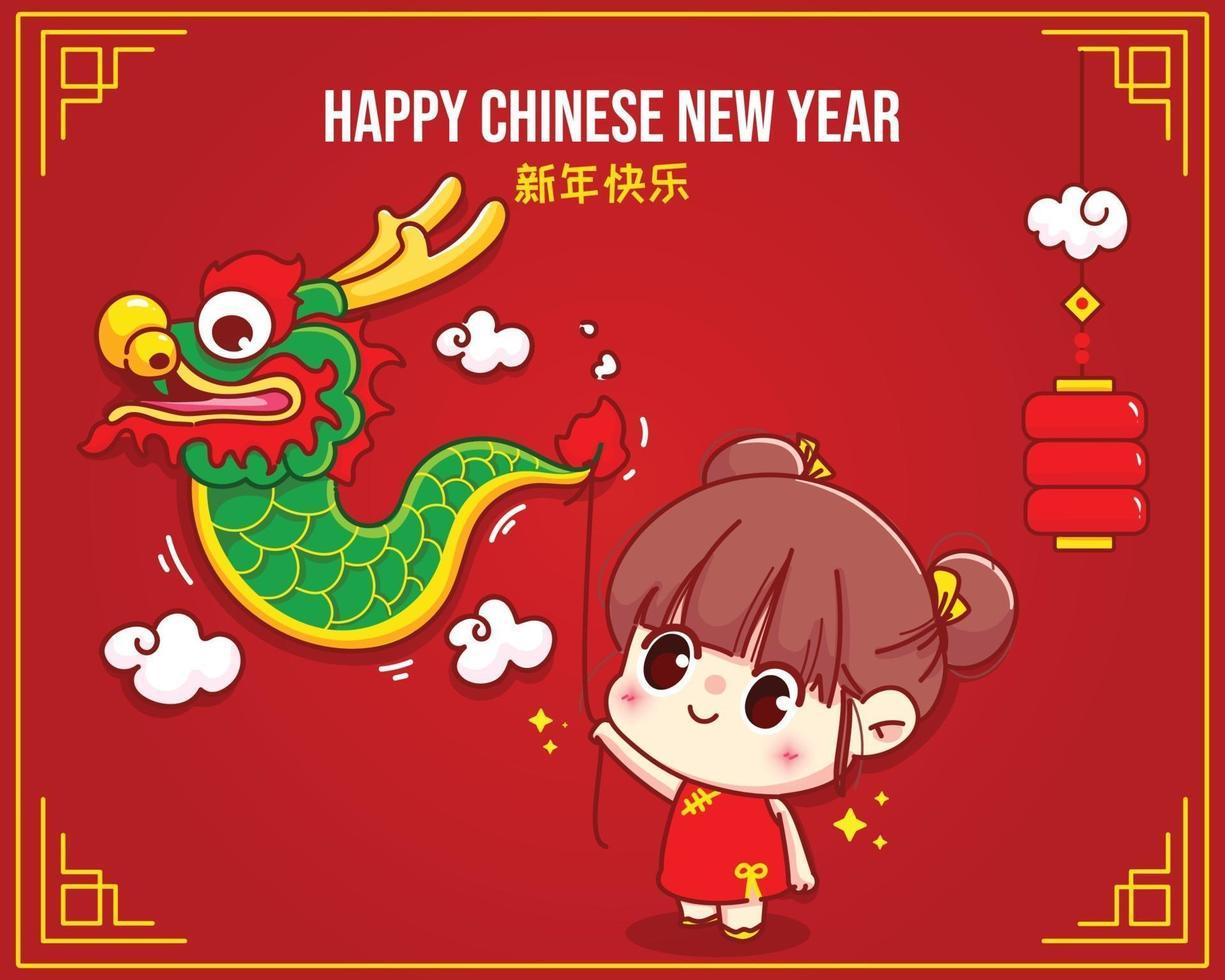 söt tjej drake dans hälsning, kinesiska nyåret firande tecknad karaktär illustration vektor