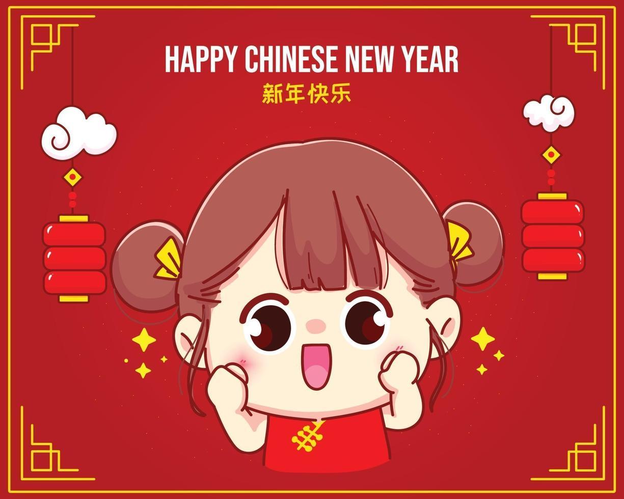 glad tjej kinesiskt nyår firande tecknad karaktär illustration vektor