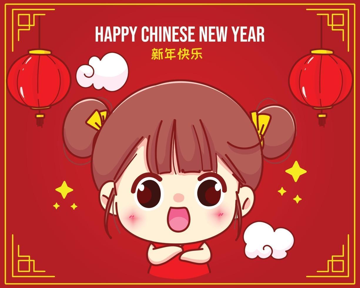 söt tjej som ler lyckligt kinesiskt nyårshälsningtecknad karaktärsillustration vektor