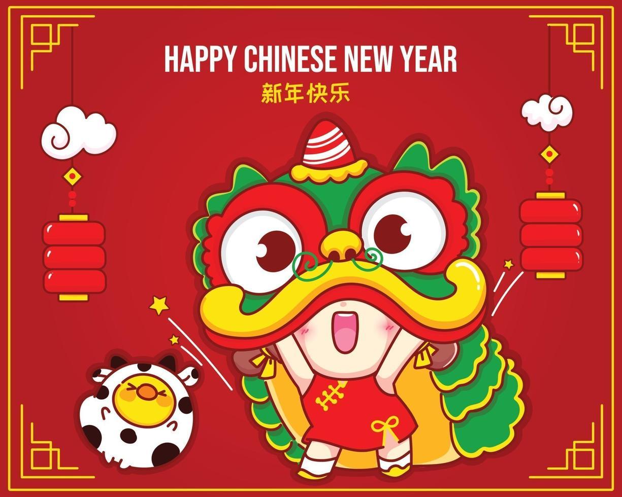 söt tjej som spelar lejondans i kinesiskt nyårsfirande tecknad karaktärsillustration vektor