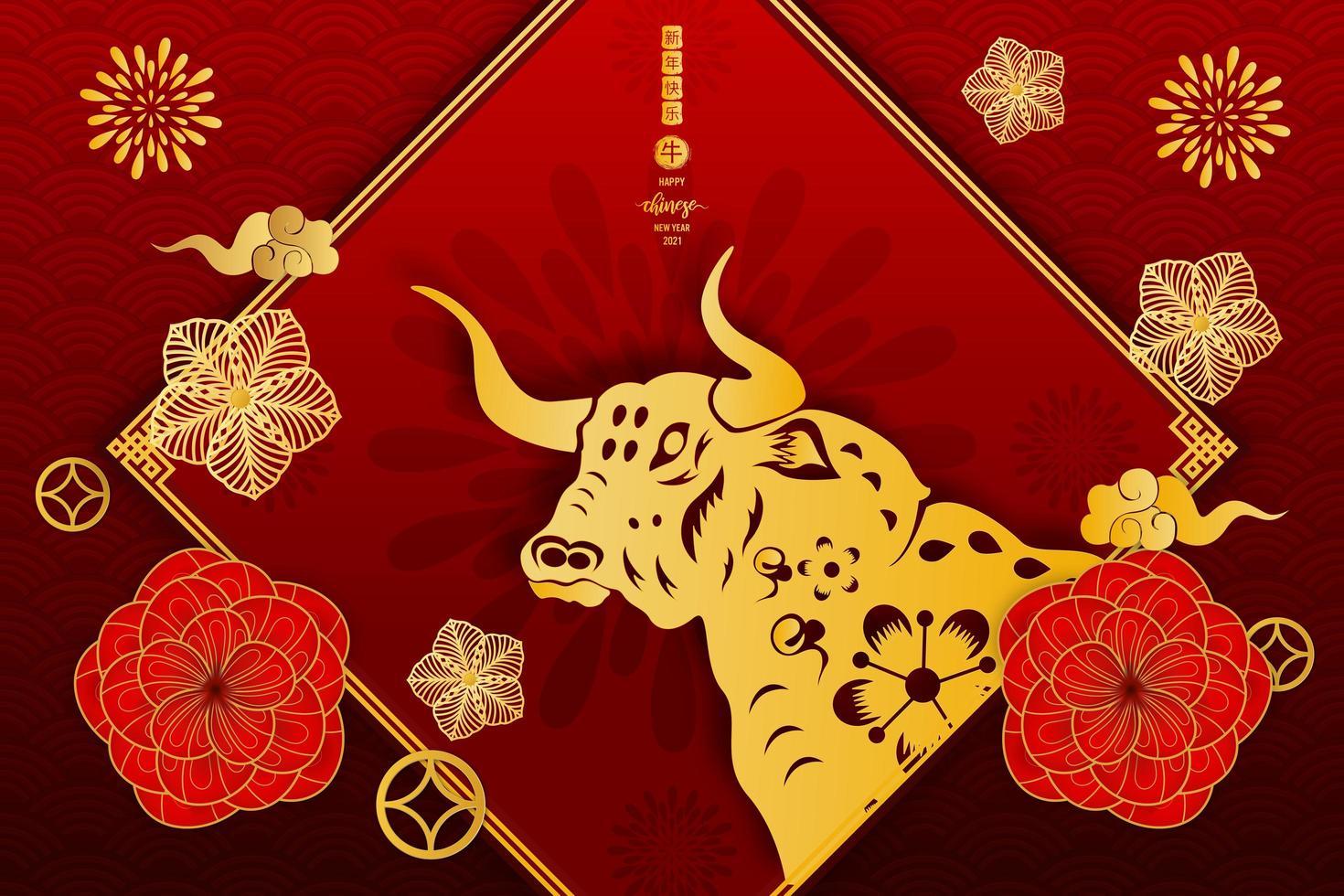 traditionell design av kinesiskt gott nytt år vektor