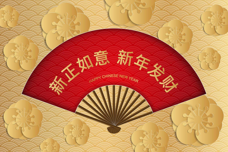 chinesische Neujahrsgrußkarte mit Kirschblüte vektor