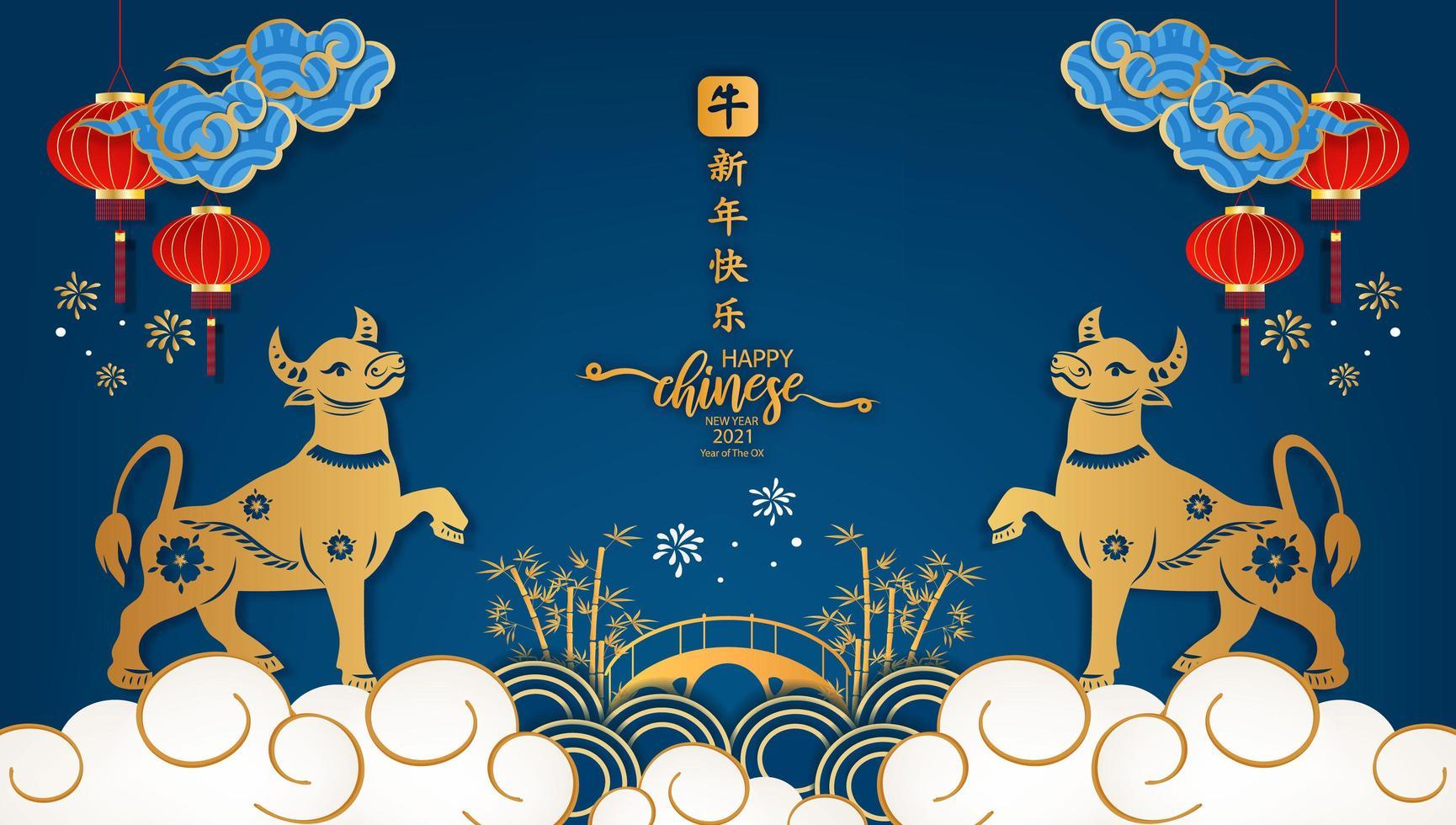gott kinesiskt nyår 2021. år av ox charector bambool med asiatisk stil. kinesisk översättning är gott kinesiskt nytt år. vektor