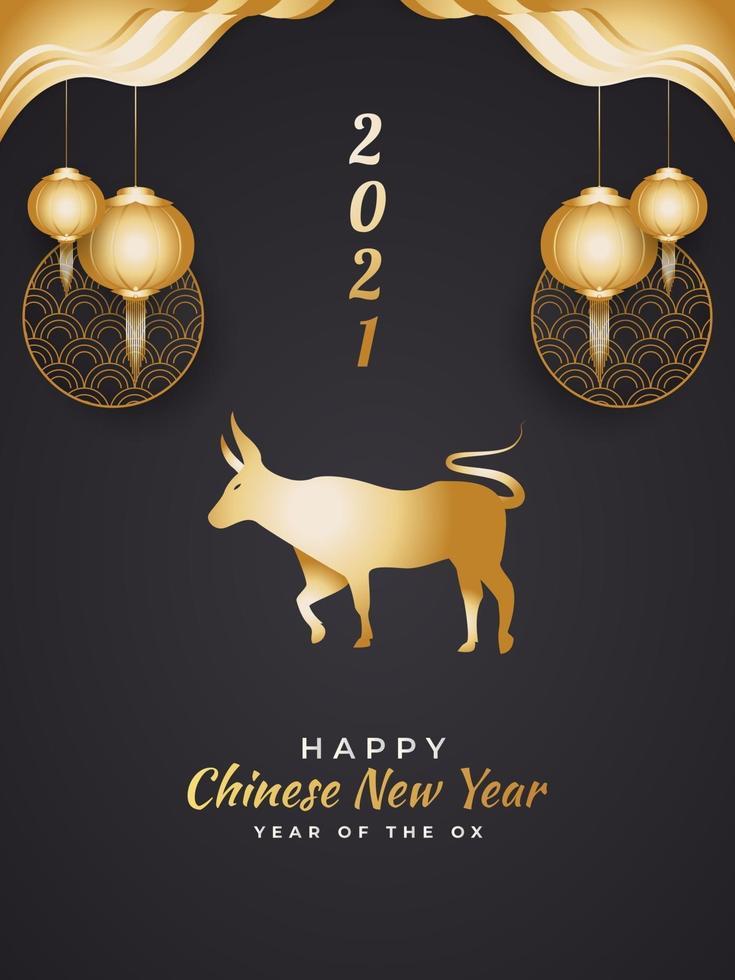 gott kinesiskt nyår 2021 år av oxen. guldoxa och lykta på svart bakgrund för gratulationskort, affisch eller banner vektor