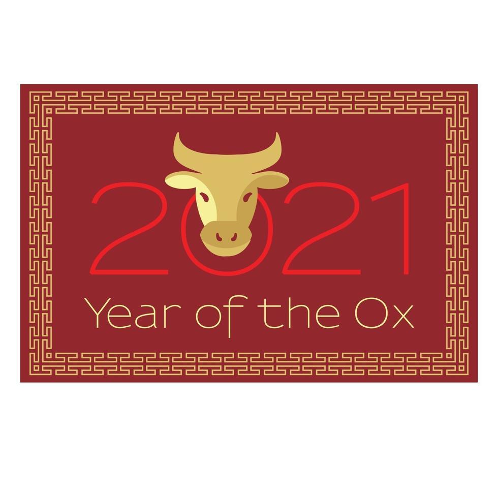 rött guld 2021 år av oxen kinesiska nyåret vektorgrafik vektor