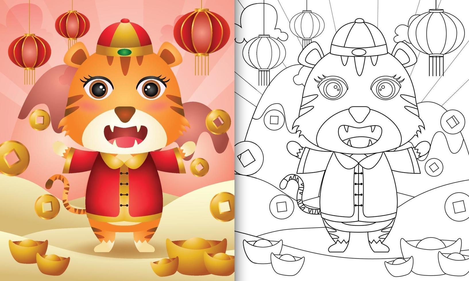 Malbuch für Kinder mit einem niedlichen Tiger mit chinesischen traditionellen Kleidern unter dem Motto Mond Neujahr vektor