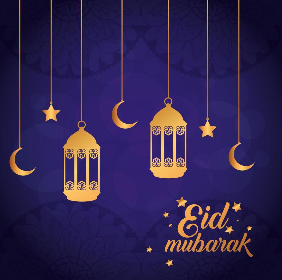 eid mubarak affisch med lyktor och dekor hängande vektor