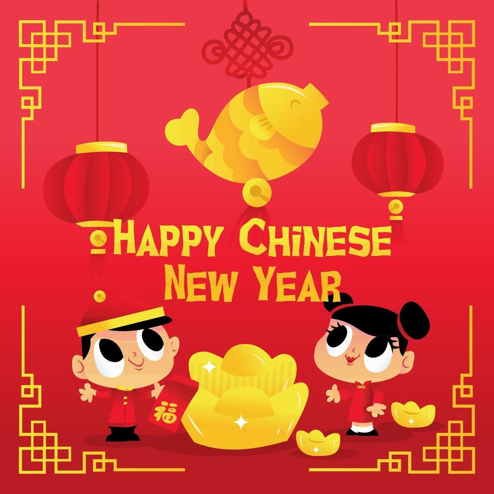 super söta kinesiska nyår barn jätte guld vektor