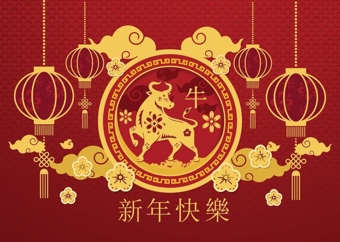 gott kinesiskt nyår 2021 vektor