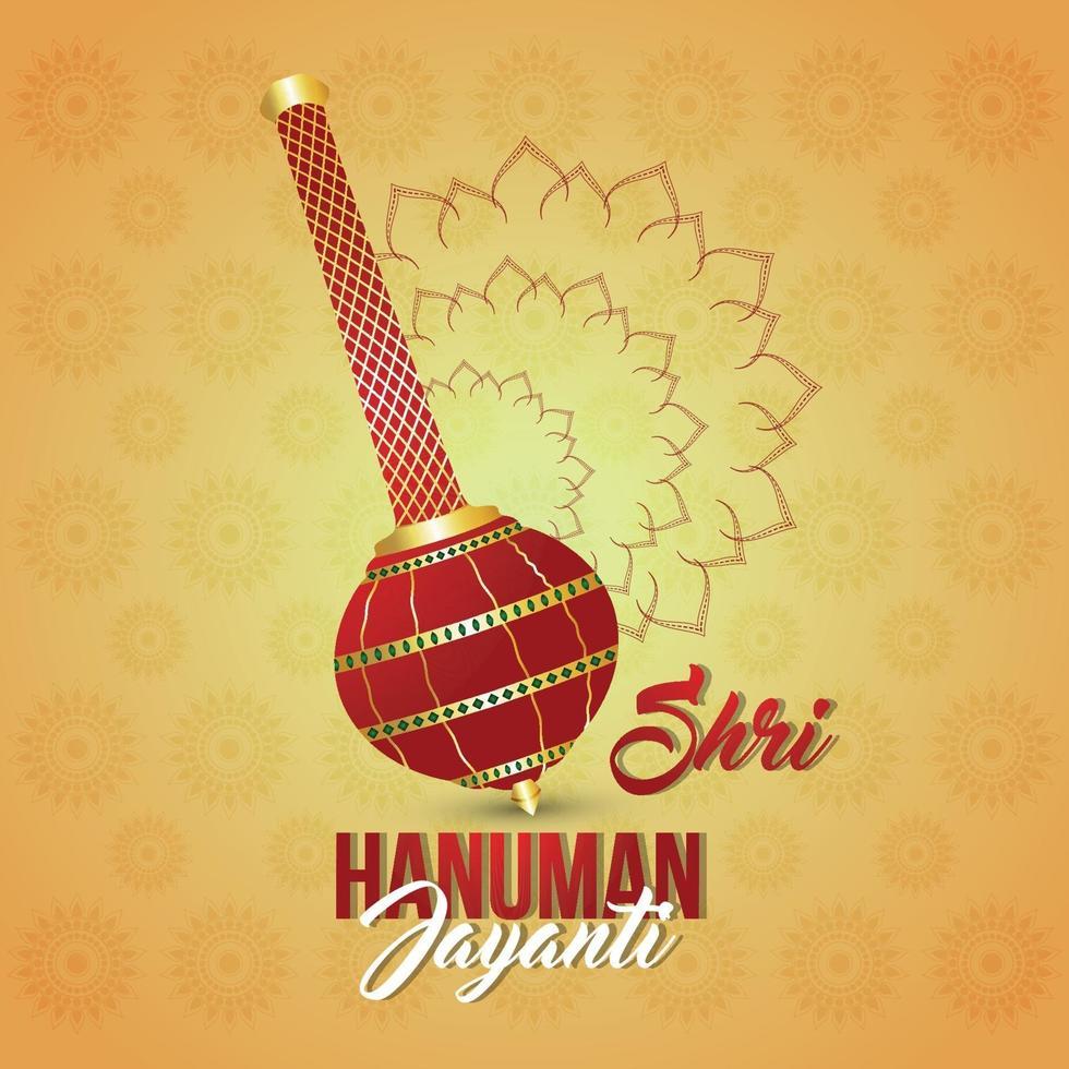 glad gratulationskort för gudi padwa-festivalen vektor