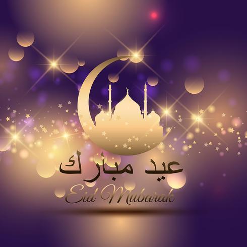 Dekorativ bakgrund för Eid med arabisk skrivning vektor