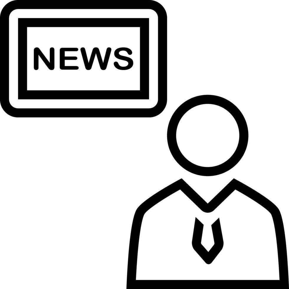 linje ikon för nyheter vektor