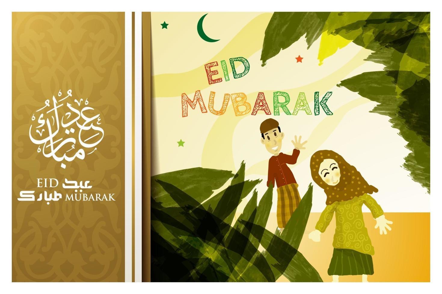 eid mubarak hälsning islamisk bakgrundsvektordesign med vacker arabisk kalligrafi. översättning av text välsignad festival vektor