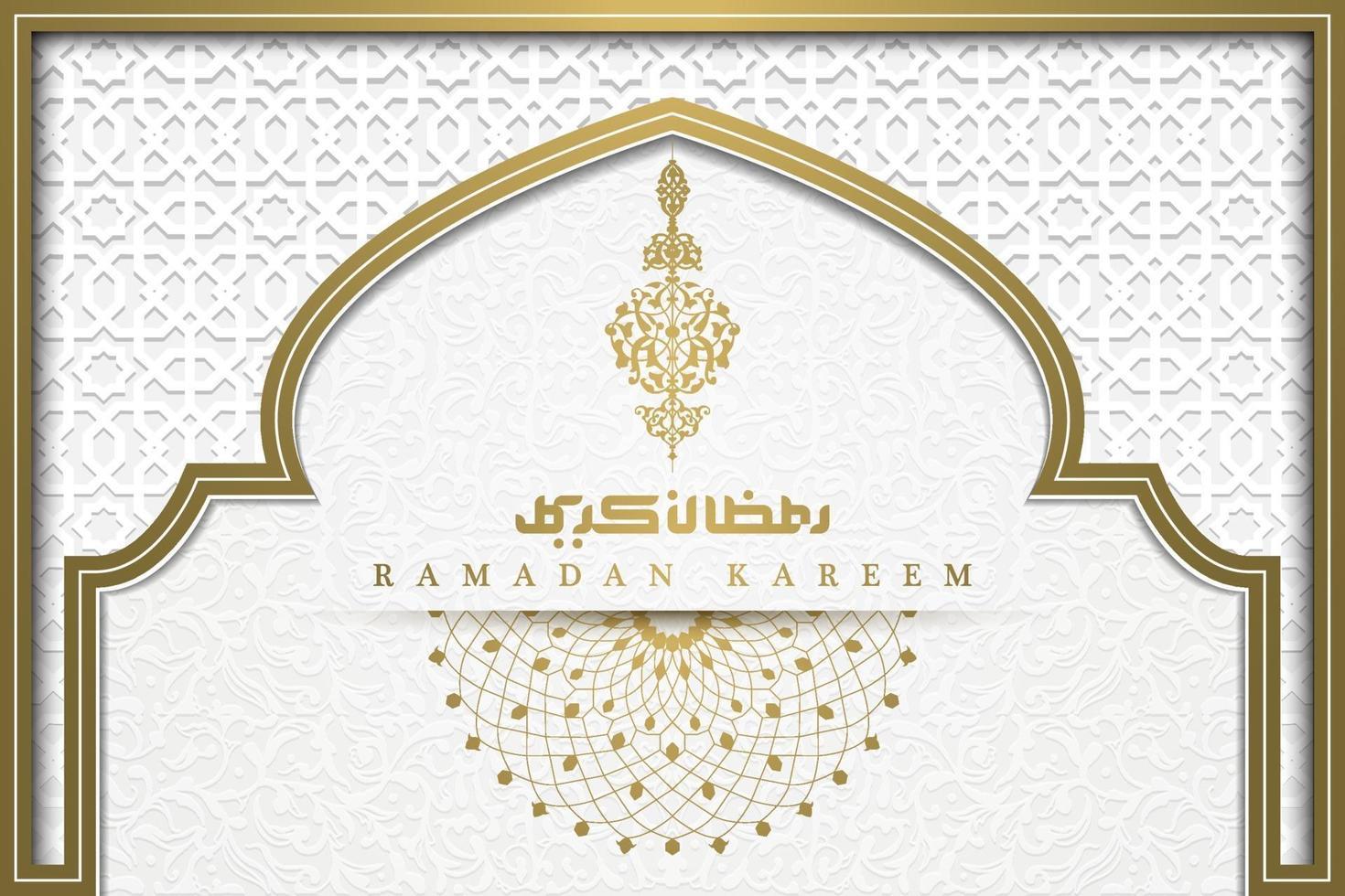 ramadan kareem hälsning bakgrund islamisk mönster vektor design med vacker halvmåne och arabisk kalligrafi