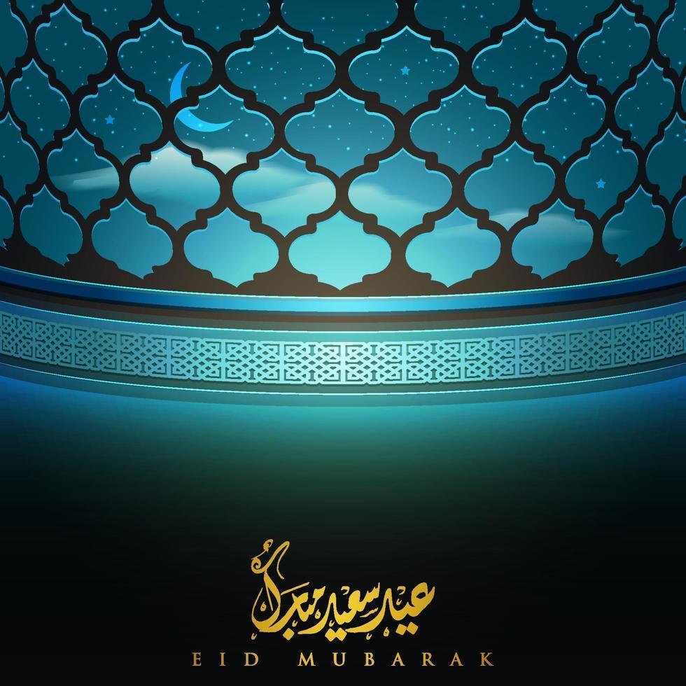 eid mubarak hälsning islamisk illustration bakgrundsvektordesign med arabisk kalligrafi vektor