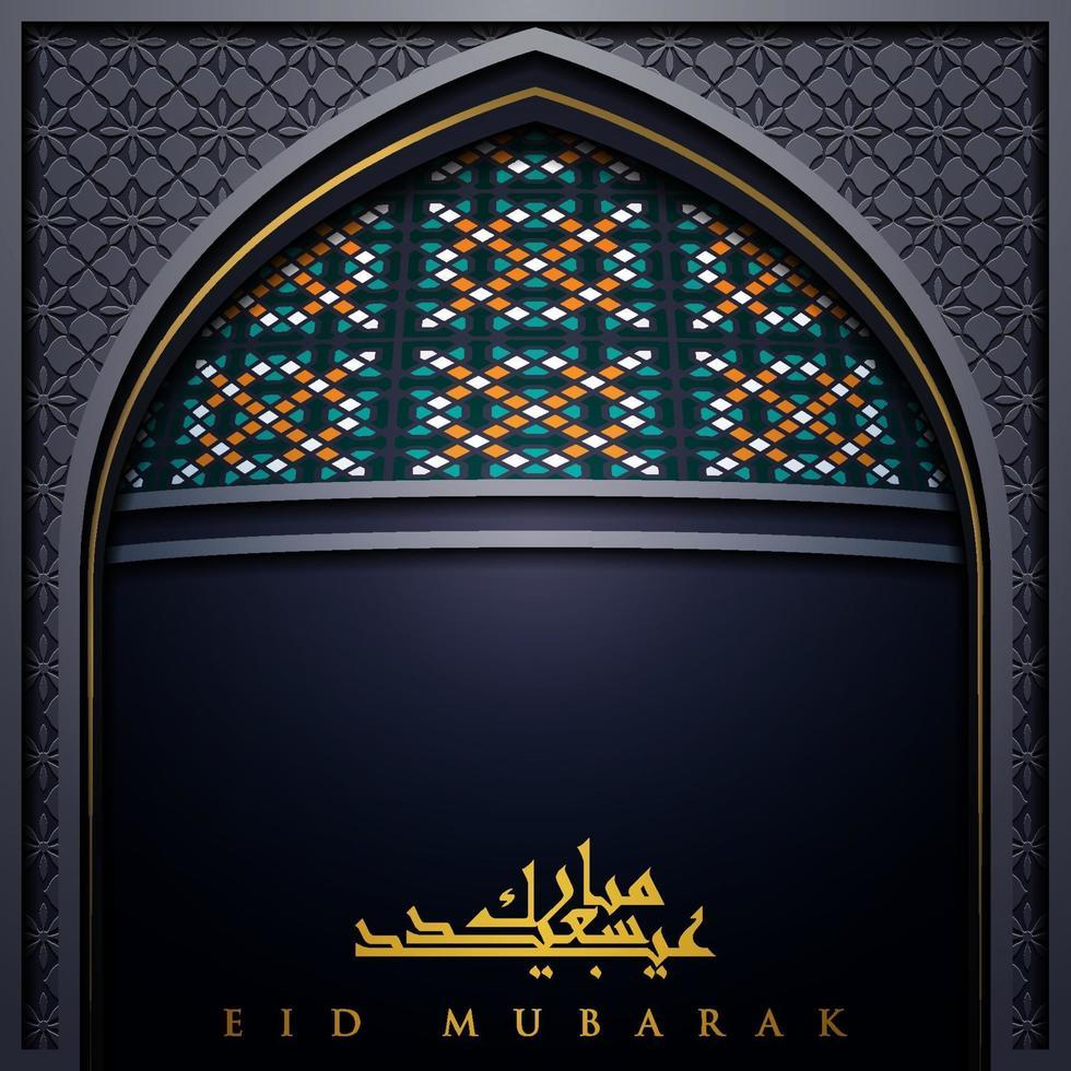 eid mubarak hälsning islamisk dörr moské mönster vektor design med vacker arabisk kalligrafi