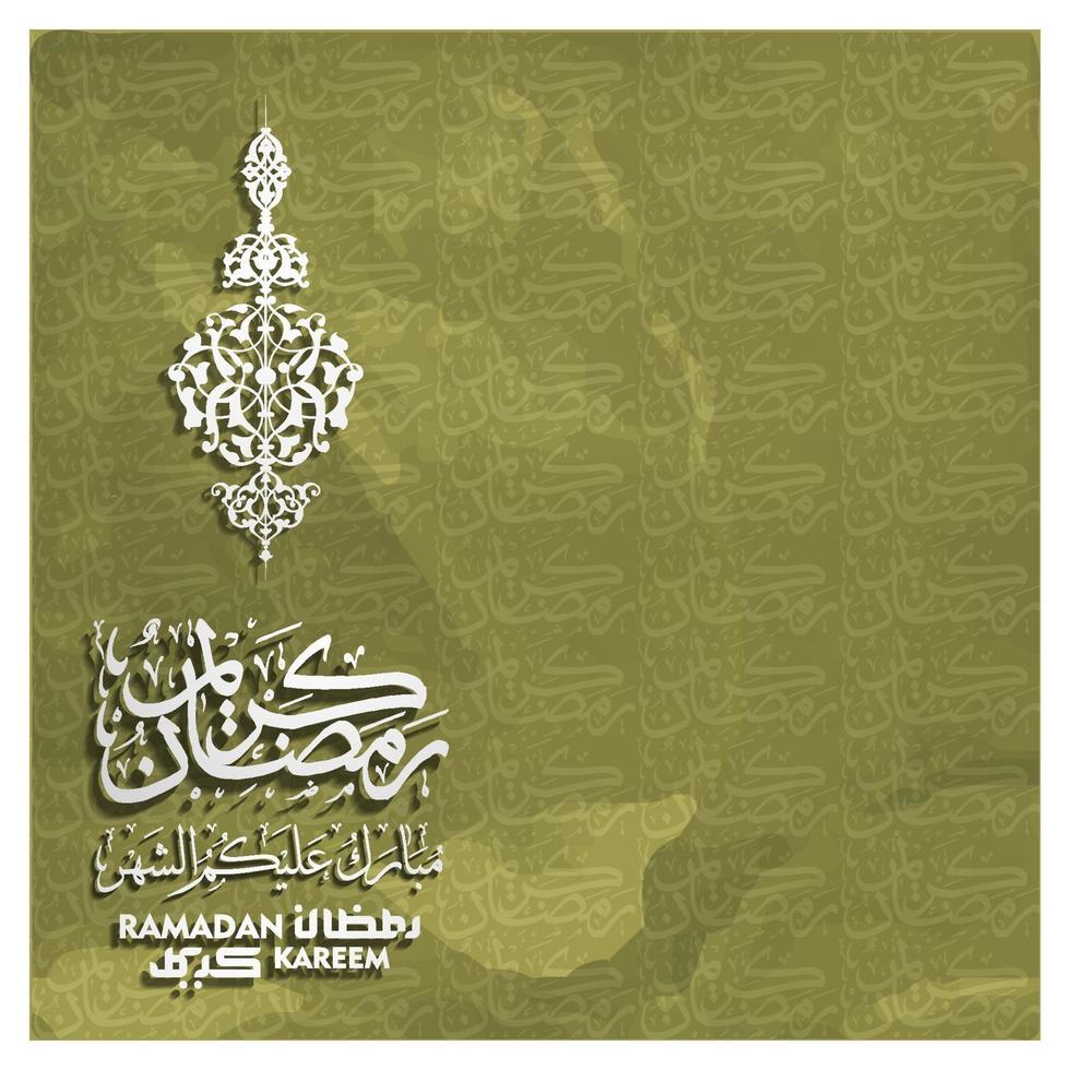 ramadan kareem gratulationskort islamisk blommönster vektor design med glödande guld arabisk kalligrafi