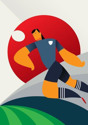 Japan World Cup Fußballspieler Überschrift vektor