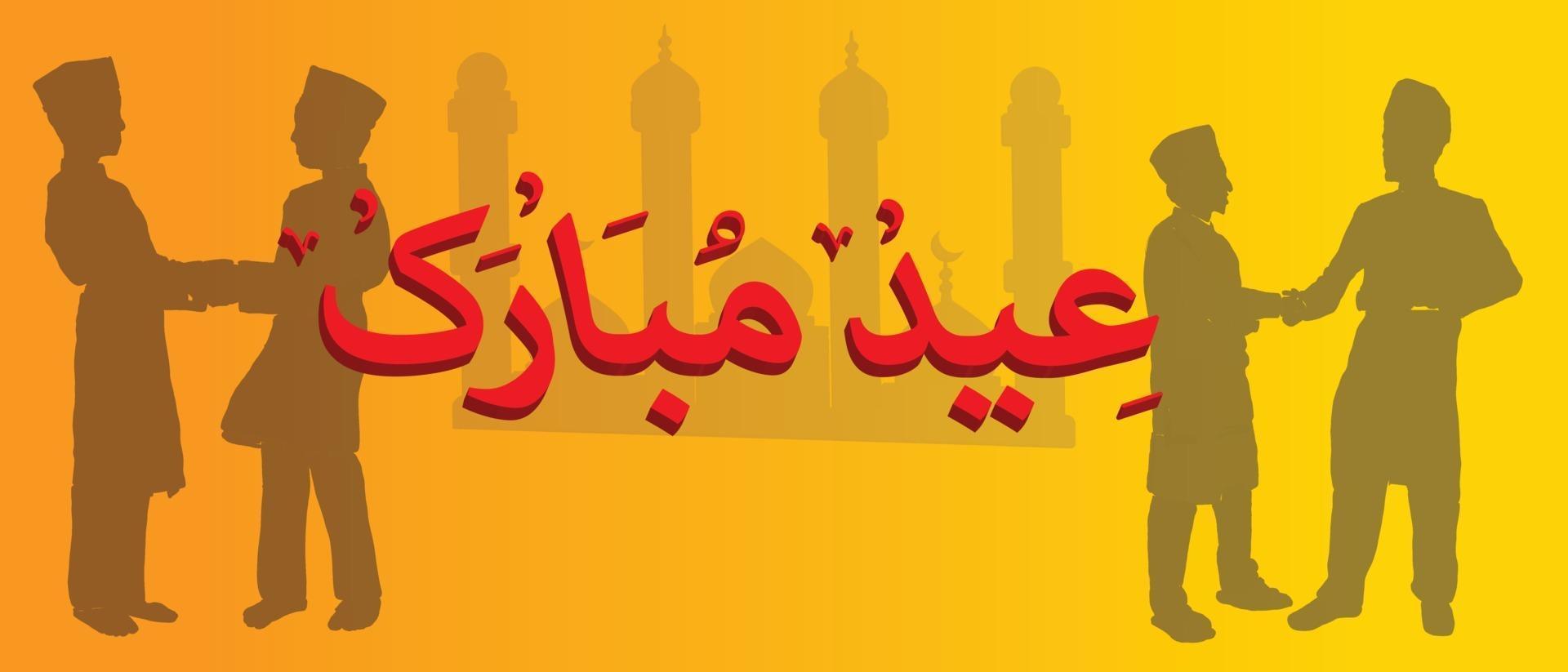 eid mubarak firande vektor