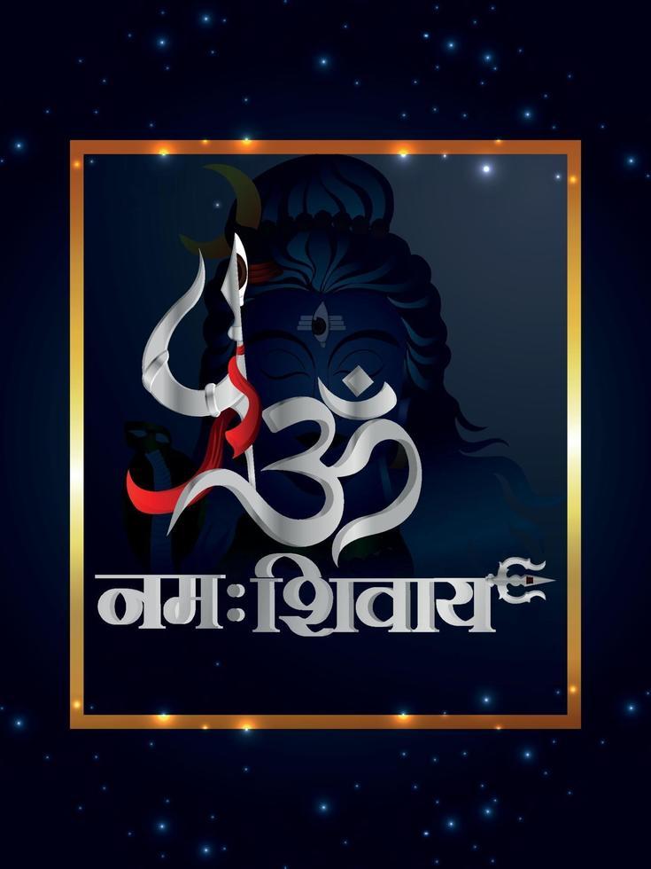 graating kort för maha shivratri illustration, affisch eller banner vektor