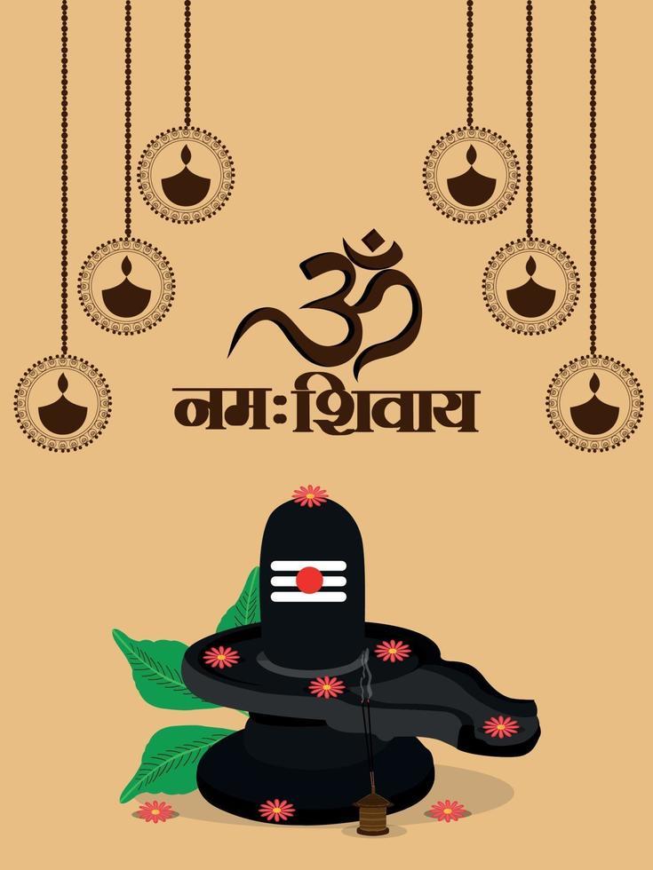 maha shivratri firande affisch eller banner, hinduiska festival fest bakgrund vektor