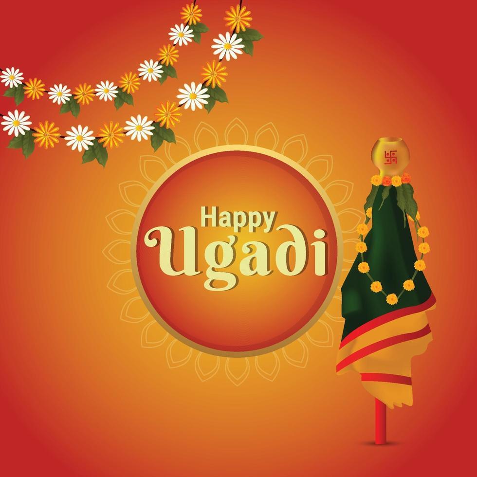 illustation av gudi padwa realistiskt gratulationskort med traditionell kalash vektor