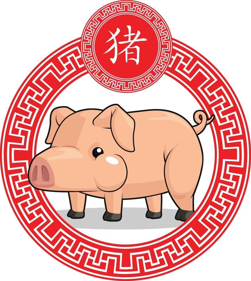 kinesiska stjärntecken djur gris vildsvin tecknad månen astrologi ritning vektor