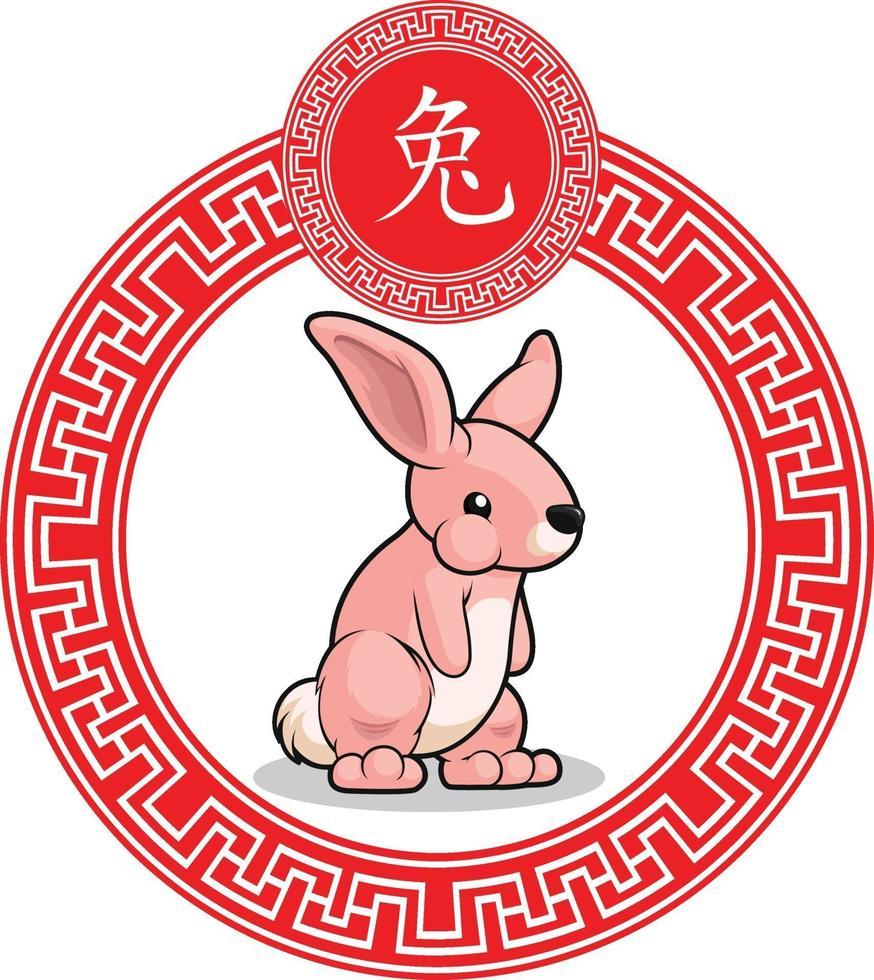 kinesiska stjärntecken djur kanin kanin tecknad månen vektorritning vektor